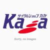 CSカガ本店の定休日の変更
